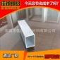 现货7系航空铝材7075铝方通 铝方管7075铝合金方管 可定尺下料