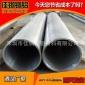 大口径铝管现货φ100-500mm铝合金管现货库存 厚壁铝管 6061铝管