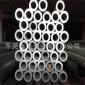 东莞批发7075铝合金材料 7075 铝合金棒材  7075铝合金管材
