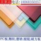 耐力板厂家恒道耐力板尺寸定做颜色齐全-无锡吉事达板业