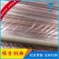 耐磨锡磷青铜棒CuSn6铜棒材3mm4mm5mm易车削C5441磷铜圆条 调直棒