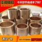 厂家直销磷铜棒 C5191磷青铜棒材国标磷青铜棒QSn6.5-0.1磷青铜棒