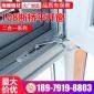 铝型材 108断桥平开窗二合一 门窗加工材料铝合金加工 厂家直销