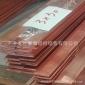 现货高纯度紫铜排T1,C1221紫铜条紫铜排棒材