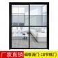 窄框推拉门门窗简约玻璃门厨房滑门客厅阳台门定做门窗铝合金窗
