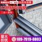 铝型材 82断桥平开窗系列 规格齐全 铝合金建材型材厂家直销